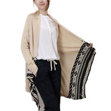 FIND™ Casual Loose Geometric Printed Long Sleeve Knit Women Long Cardigan