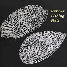 39/47 Inch Fly Fishing Landing Net Clear Rubber Replacement Bag