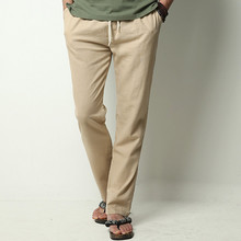 FIND™ Linen Solid Color Casual Soft Men Long Trousers Flax Leisure Pants