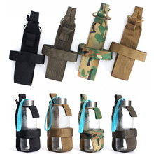 Outdoor Tactical Molle Water Bottle Pouch Holder Carrier For Camping Hiking Hunting