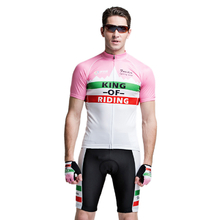 Forider Men Summer Sports Cycling Shorts Bicycle Jersey Quick Dry Cycling Short Sleeve Set Polyester Fabic