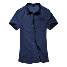 FIND™ 6 Colors Men Business Casual Turn Down Collar Slim Fit Cotton Short Sleeve Shirt