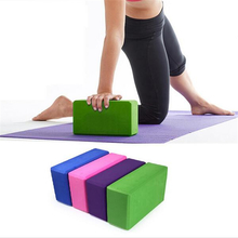Body Building EVA Yoga Block Foam Home Exercise Practice Sport Equipment