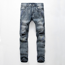 FIND™ Men Hole Ripped Splashed Painting Fashion Washed Elastic Jeans