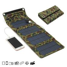 7W Outdoor Portable Folding Solar Panel Charger Waterproof External Battery Backup Power Bank