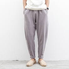 FIND™ Fashion Loose Linen Cotton Pants Summer Mens Casual Haren Feet Trousers