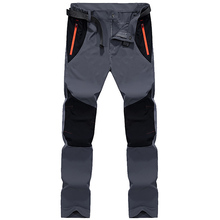 FIND™ Fashion Men's Quick Drying Climbing Pants Breathable Outdooors Sport Climbing Trousers
