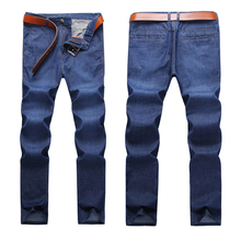 FIND™ Casual Business Straight Leg High Elastic Solid Color Thin Loose Jeans for Men