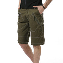 FIND™ Large Size 30-40 Casual Cargo Shorts Summer Men's Solid Color Mulit Pockets Knee Length Shorts