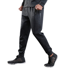 FIND™ Fall Winter Men's Casual Jogger Pants  Fitness Running Loose Sport Pants