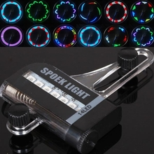 Bicycle Bike Cycling 14 LED 30 Patterns Wheel Light