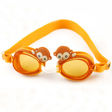 Children Swimming Glasses Waterproof Anti-fog Swimming Goggles RH4500