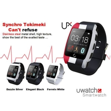 UX Smart Bluetooth Touch Screen Watch Compatible With IOS & Android