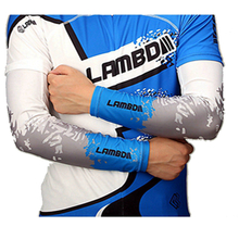 LAMBDA Forester Bike Riding UV Sunscreen Breathable Cuff Oversleeve