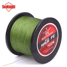 500M SeaKnight Brand Tri-Poseidon Series Japan Multifilament PE Braided Fishing Line