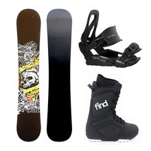 Sapient Skull 157cm Wide rocker Snowboard Package with Bindings & Boots