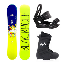 Blackhole Escape 155cm Flat Rocker Snowboard Package with Bindings & Boots