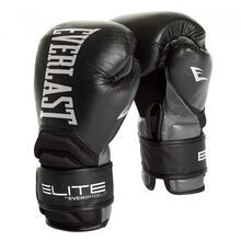 Everlast Contender Elite Boxing Gloves