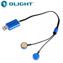 Olight Magnetic Universal Battery Charger