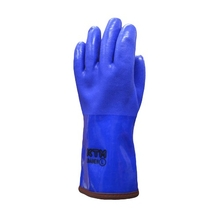 XTM Unisex Apre Gloves Loader Glove Blue