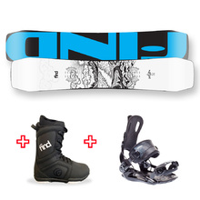 FIND Venture Sidewall Snowboard Package with Realm Lace Boot and Rear Entry SP Binding